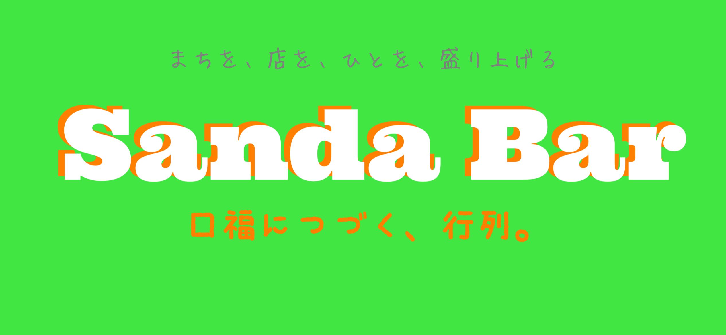 Sanda Bar Week